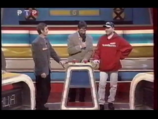 staroetv.su / Сто к одному (РТР, 1999)