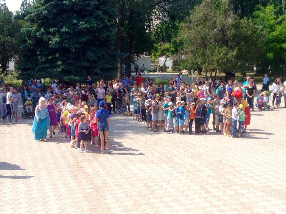 В Армянске прошел праздник День защиты детей (Фото)