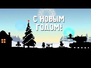 Кабы не было арты - Истории танкистов _ Мультики про танки, баги и приколы WOT.