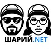 Анатолий Шарий | Новости | Украина | Sharij.net