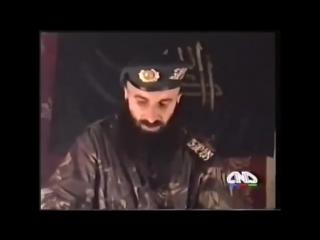 Шамиль Басаев о Кадырове.