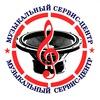 """Музыкальный Сервис-Центр"""