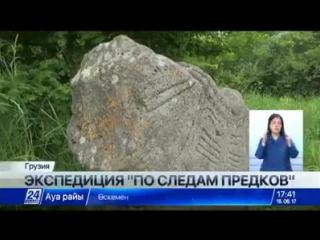 Кипчаки на Кавказе