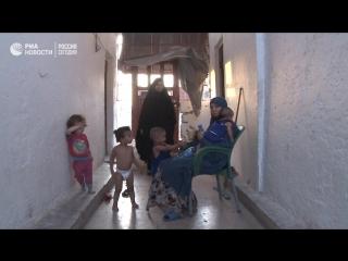 Жены боевиков ИГ рассказали о жизни у террористов