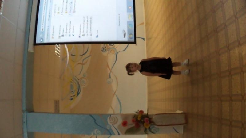 Виталина на конкурсе чтецов