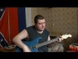 Игорь Истомин - Дождь ( Объект насмешек кавер)