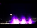 Шоу фонтанов в Сочи в Олимпийском парке 2017 2