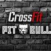 CrossFit зал PitBull   Кроссфит в Воронеже