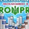 Growpro Гидропоника