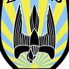 Типичный Донбасс, Донецк