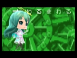 sasakure.UK feat. Hatsune Miku -