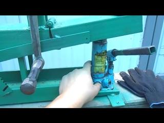 Трубогиб своими руками Самодельный трубогиб для профильной трубы