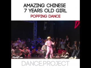 Amazing Chinese 7 Years Old Girl | Popping Dance on Dance Vision vol.5 | Danceproject.info