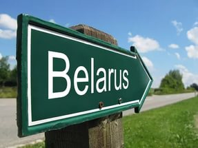 Картинки по запросу красівые места беларусі Беларуси