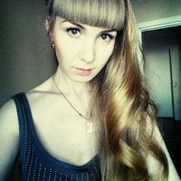 Юлия Алгазина
