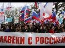 Точка Зрения Елены Семёновой К 3 летию Русской Весны