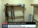 Михаил Кокляев представит в Екатеринбурге Историю одного качка