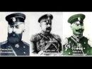 Хронология российских войн или забытая заслуга Азербайджана