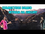 Energy-RP #1 Прогулка по серверу | Набор в Bomj Gang | Sanek GriFon