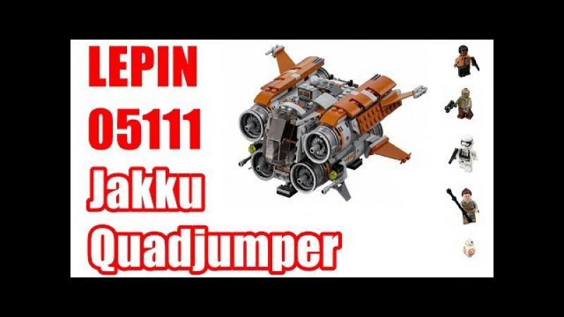 Lepin 05111 Jakku Quadjumper