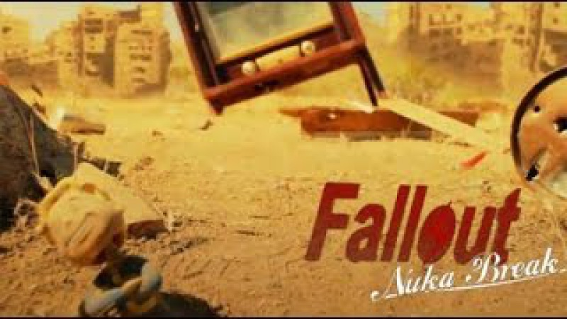 Фоллаут: Ядерный перекур – весь 1 сезон – Fallout: Nuka Break
