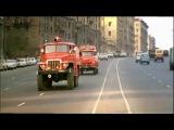 ЗиЛ-130, Урал-375Д, пожарные из кф