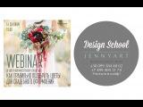 WEBINAR Jennyart School - Как правильно подобрать цветы для свадебного оформления