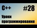 Sizeof что это sizeof c массив Узнать количество элементов массива sizeof array Урок 28