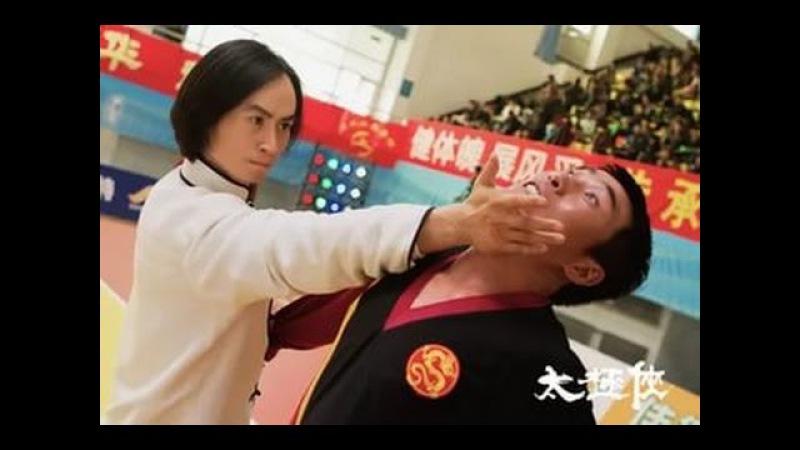 Ип Ман -Донни Йен 2 польный фильм 2017г