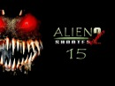 Alien Shooter 2: ПерезагрузкаReloaded - Найти и спасти Кейт #15