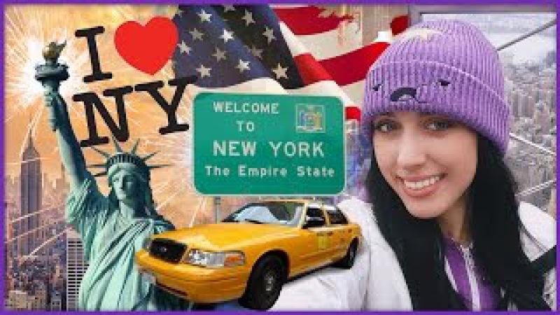 США Нью Йорк Ваниль и Сирануш ЯБОЮСЬЛЕТАТЬ P смотреть онлайн без регистрации