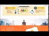 FundYourselfNow - Баунти Компания. Заработайте бесплатно монетки