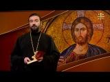 Евангелие дня Для верующего человека чудо опасно