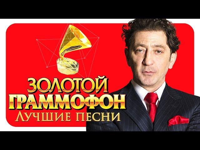 Григорий Лепс Лучшие песни Русское Радио Full HD 2017