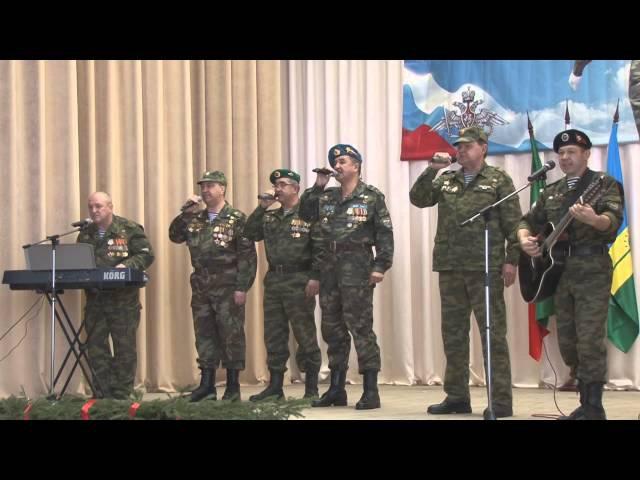 Солдаты афгана - Десантура
