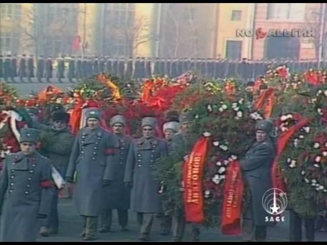 Vremya News USSR Leader Yuri Andropov Funeral Программа время 14.02.1984