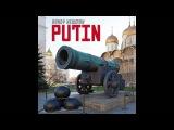 Randy Newman - Putin (Official Audio)