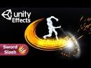 Game effect tutorial - Слэш от меча. Гайд как создать слэш от меча в Unity 3d