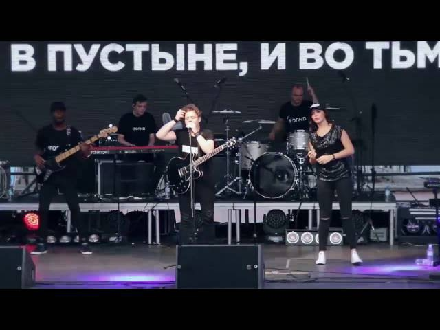 Jesus Culture - Alive In You (COVER) - IFOUND - Живу Тобой - Live