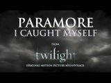 Paramore I Caught Myself (Audio)