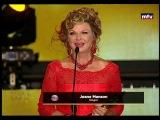 Jeane Manson - Avant De Nous Dire Adieu - BIAF 2016 (MTV)