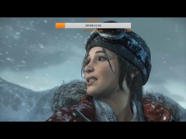 Rise of the tomb raider Начало