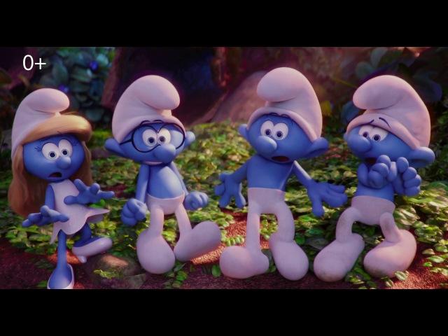 Смурфики: Затерянная деревня / Smurfs: The Lost Village (2017) трейлер