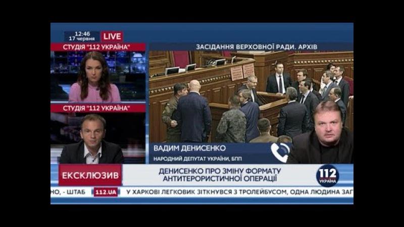 Денисенко о возможном изменении формата АТО