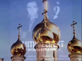 Антиреспект - Купола (сл. и муз. А Степанов)