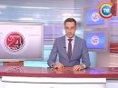 Новости 24 часа за 06 00 18 11 2016