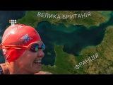 Перша укранка готуться переплисти Ла-Манш
