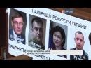 Гроші Януковича: чи доведеться повертати?