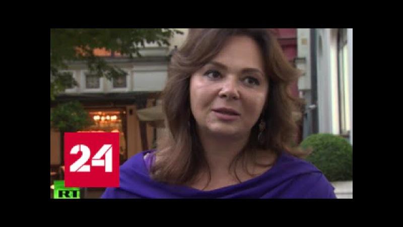Адвокат Весельницкая готова дать показания в американском сенате