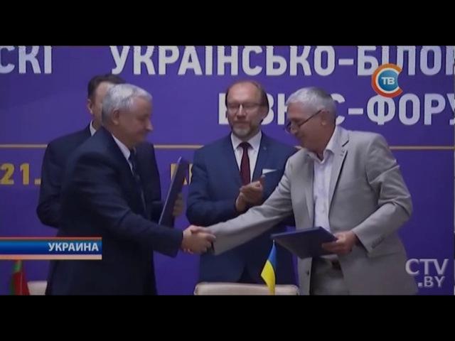 Сумма заключенных на белорусско-украинском бизнес-форуме контрактов уже около 47 миллионов долларов